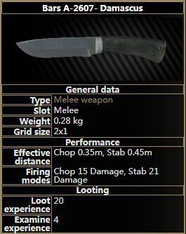 Bars A-2607 95x18