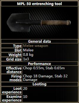 MPL-50 entrenching tool